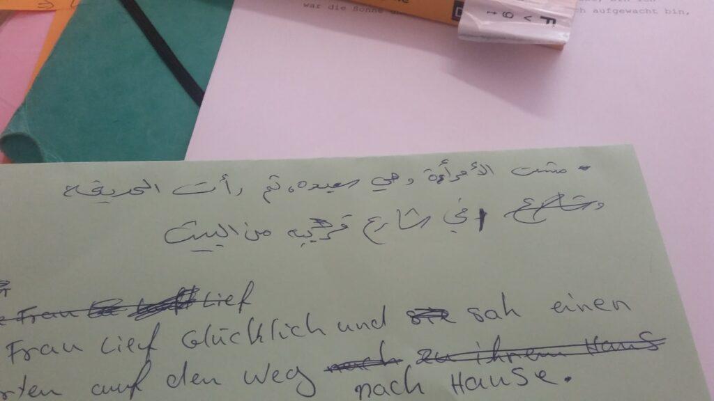 Deutsch-Arabisches Übersetzungsmosaik